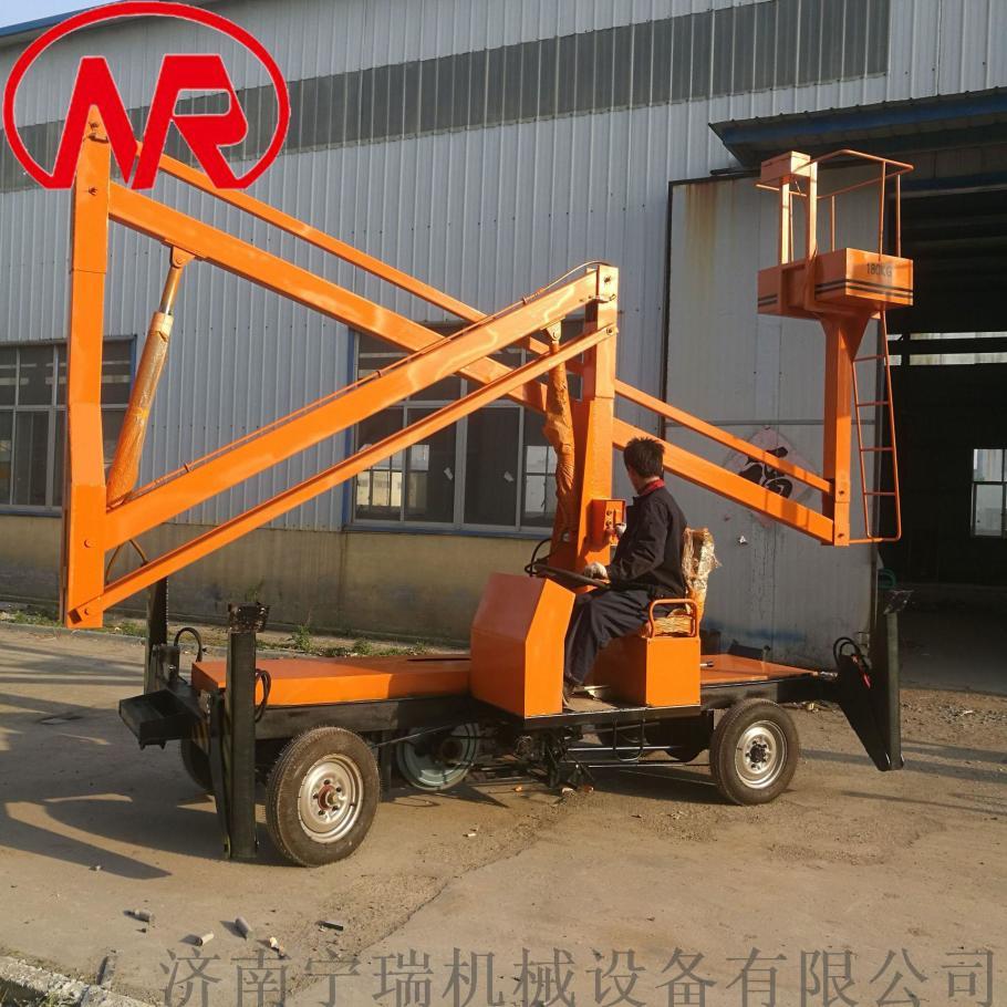 维修  升降机  柴油动力曲臂机 高空旋转作业平台854354122