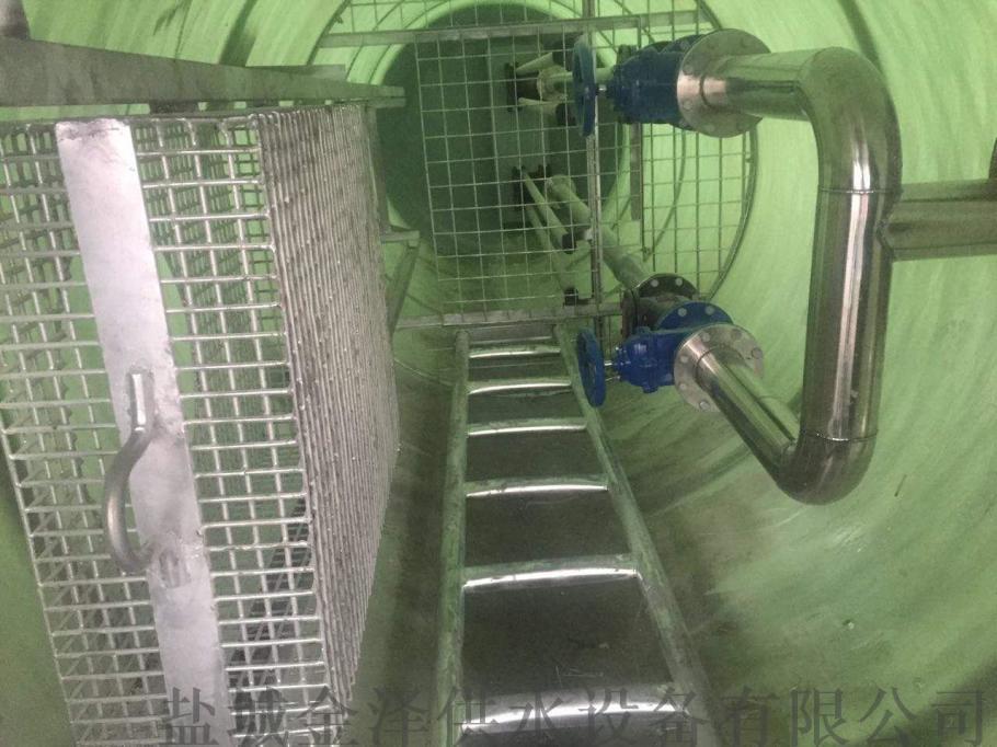 進口水泵品牌一體化污水提升泵站廠家130659985