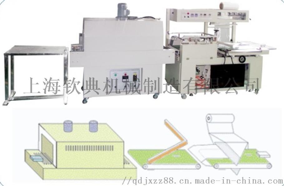 QD-100全自动收缩机.jpg