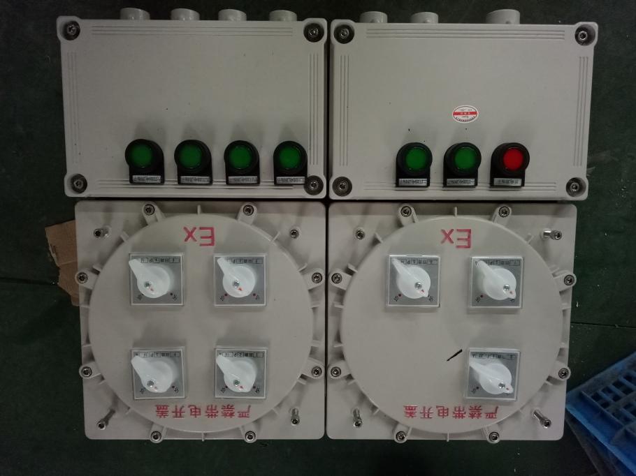 供應新黎明防爆配電箱BXM(D)防爆箱111777955