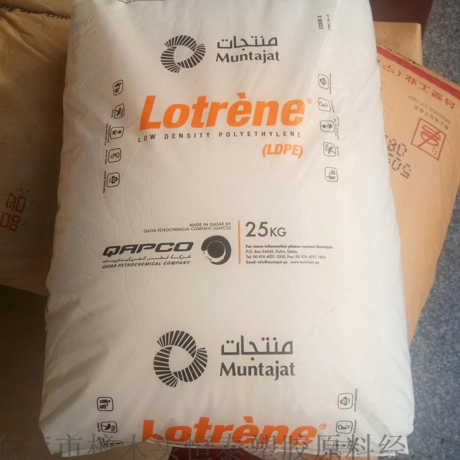 LDPE卡塔尔石化MG70正面图7.jpg