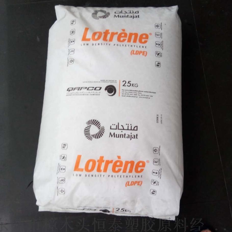 LDPE  卡塔尔石化 正面图2.jpg