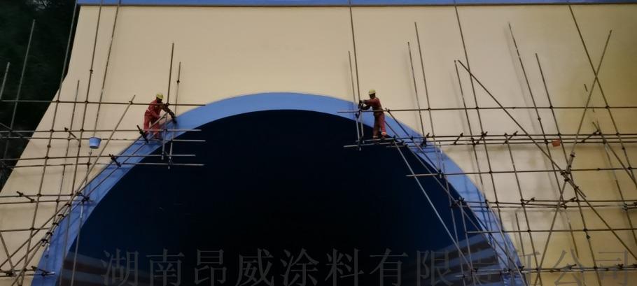 碳漆 隧道洞口彩绘 碳涂料864584142