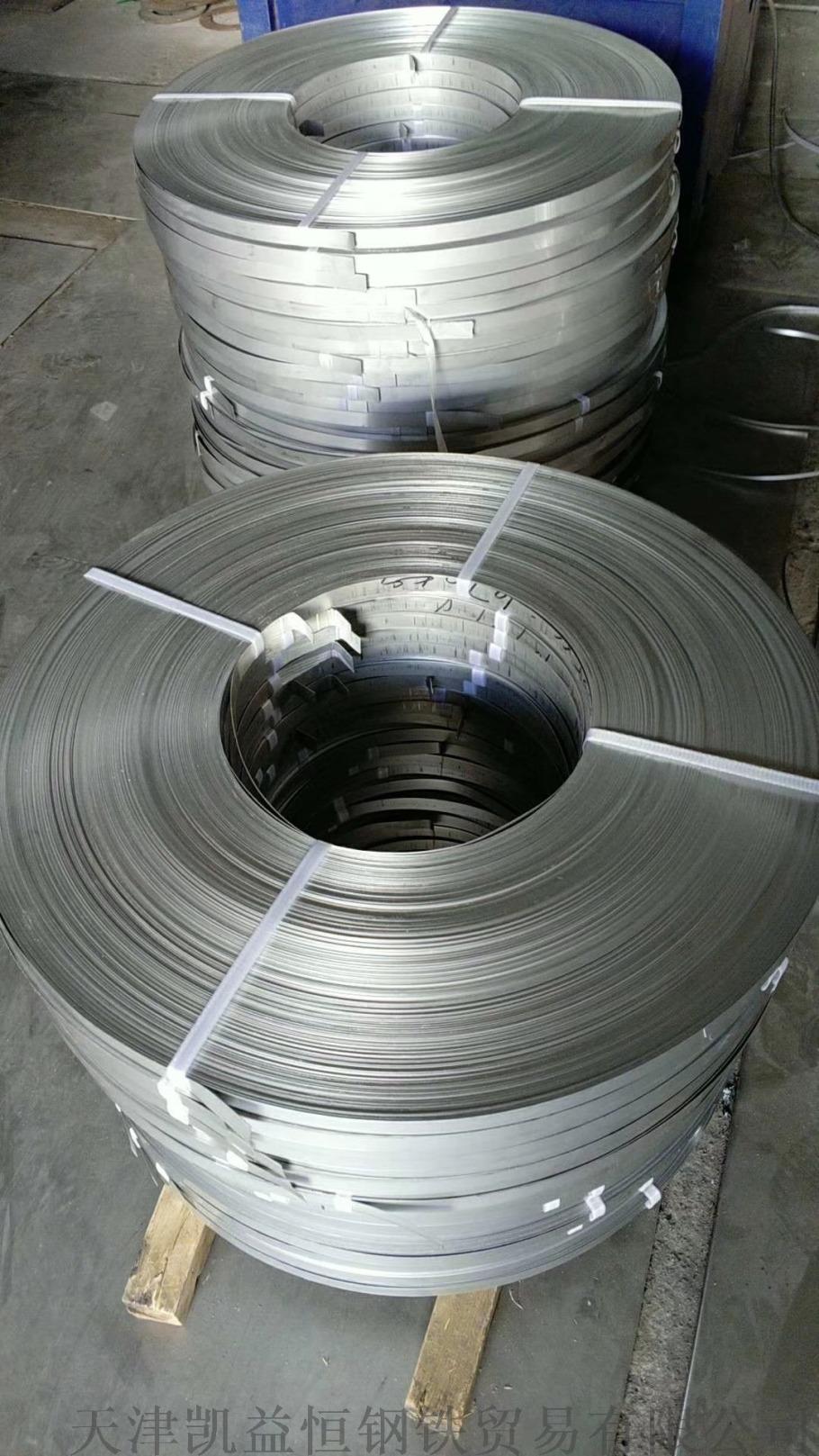 S30408不锈钢带分条304不锈钢带厂家132590805