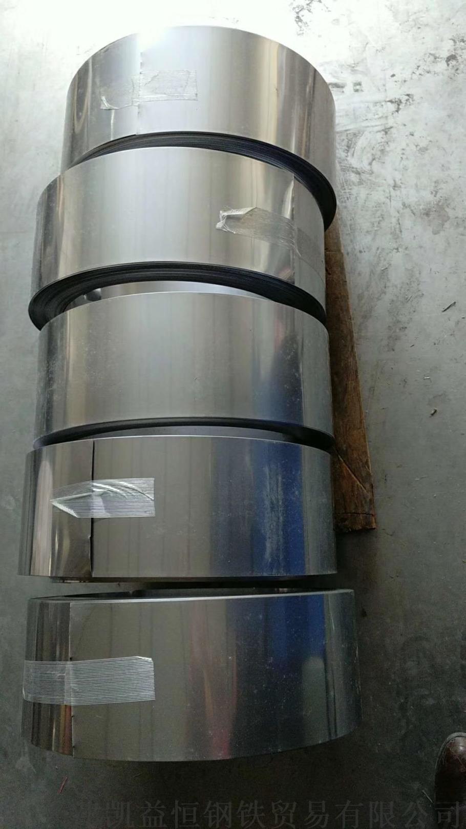 国标2507双相不锈钢带天津  132391825