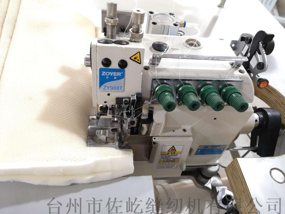 988T床垫包缝机(1).jpg
