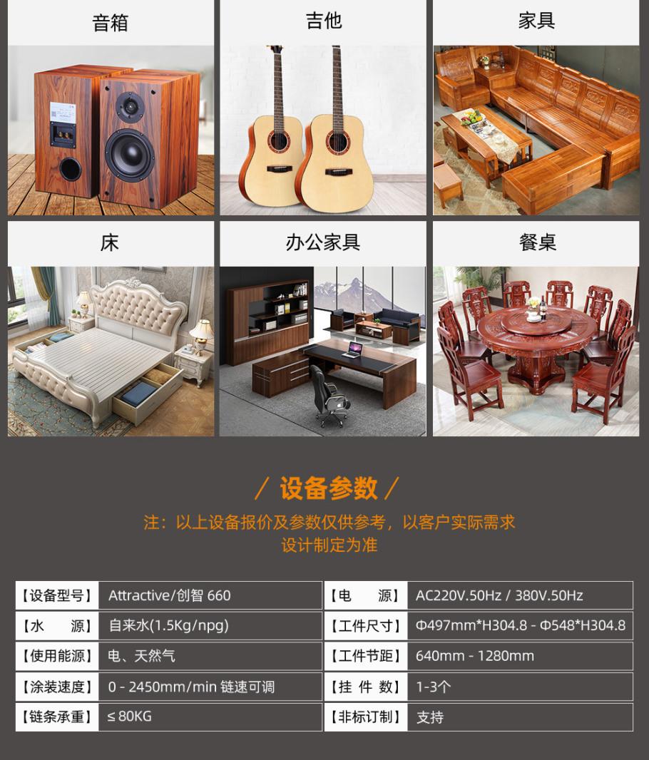 木器(1)_02.jpg