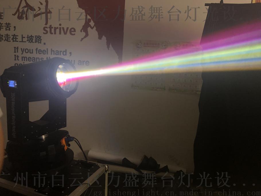 廣州力盛燈光 戶外350w防水光束燈 防雨搖頭燈895471035