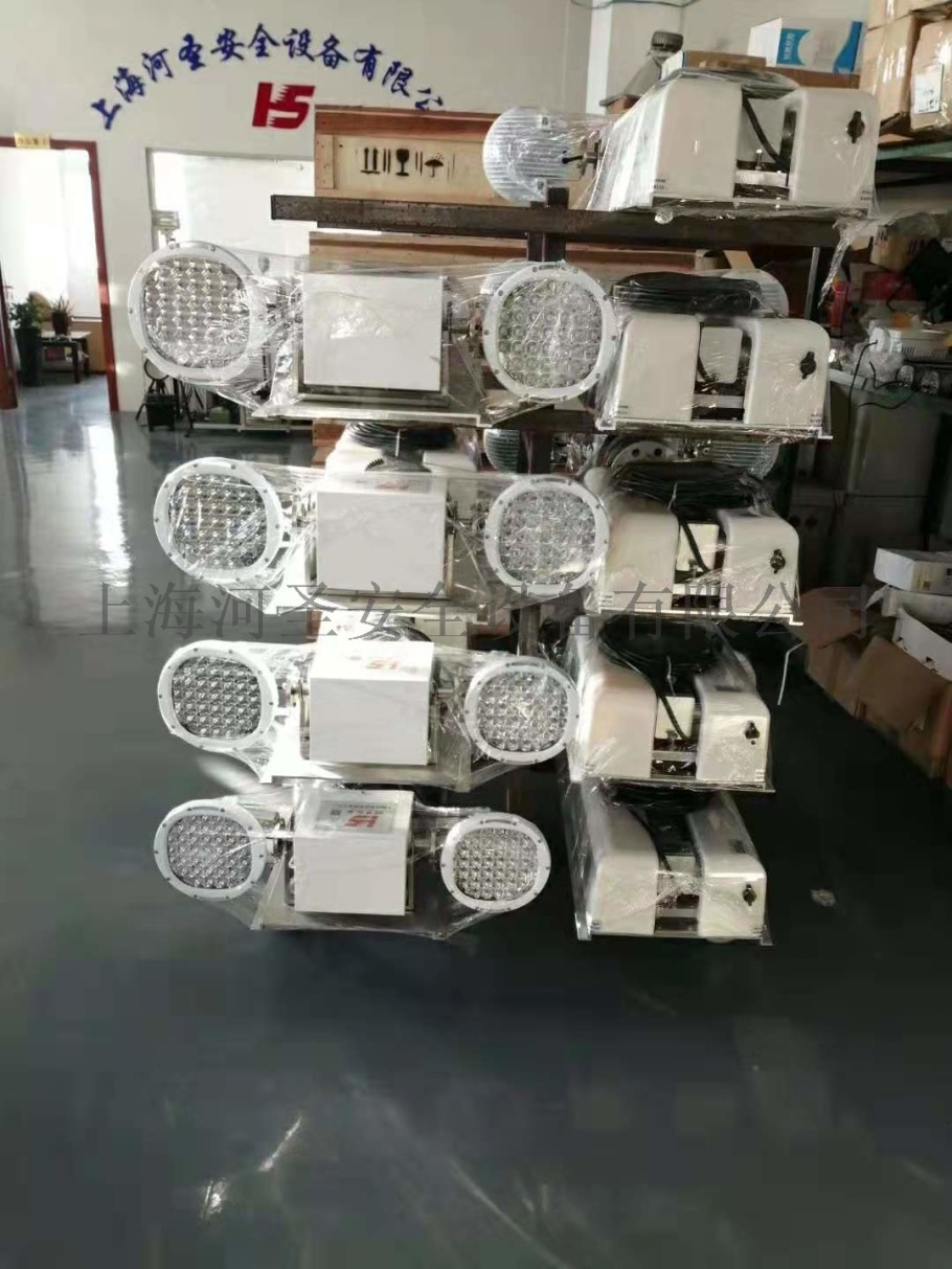 河圣车载移动照明设备WD-12-300J108443522
