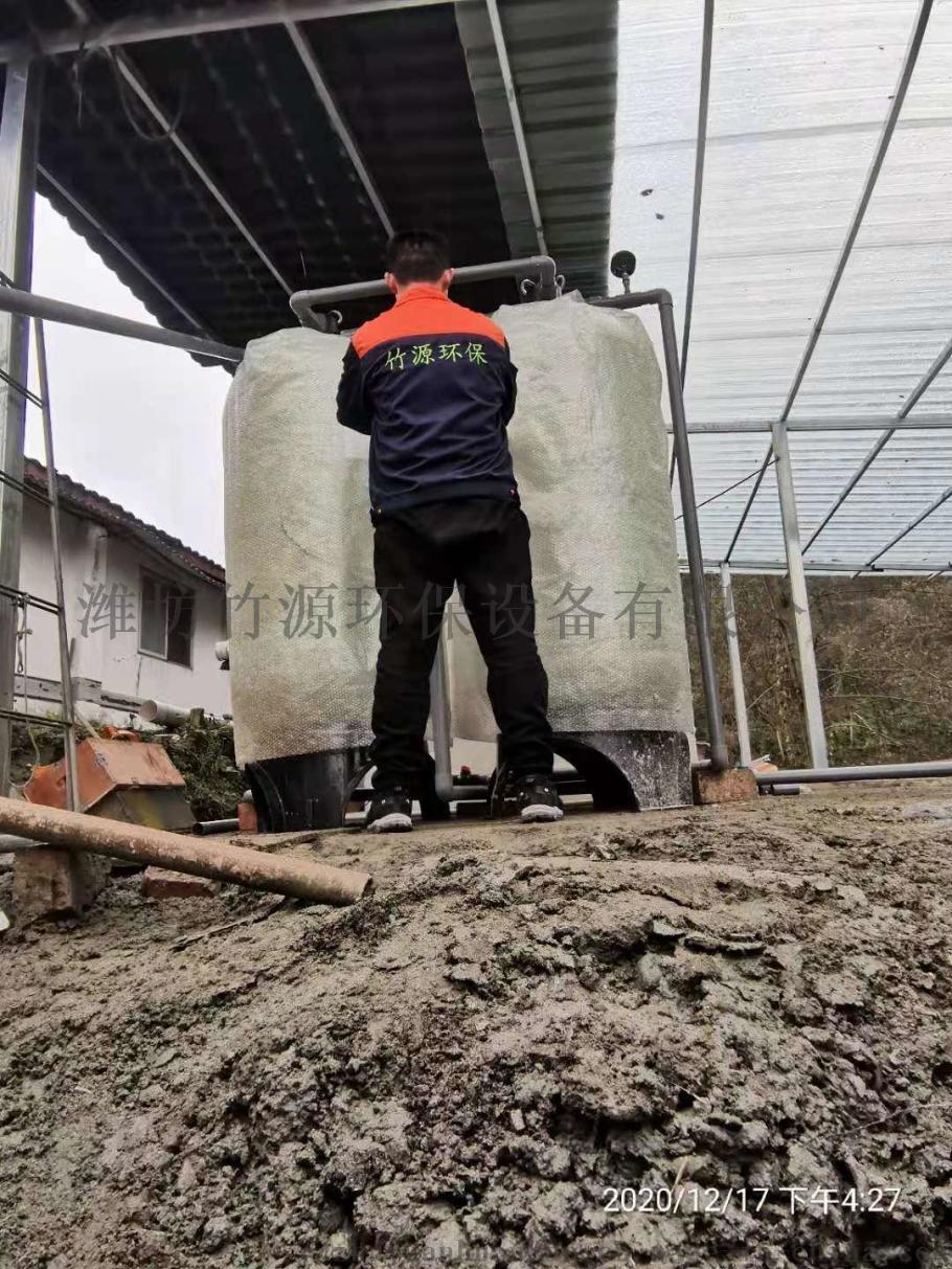 供应 养殖屠宰场污水处理设备   竹源厂家现货销售133492662
