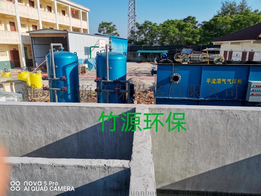 养猪场粪水处理设备环保达标效果好-竹源环保846487082