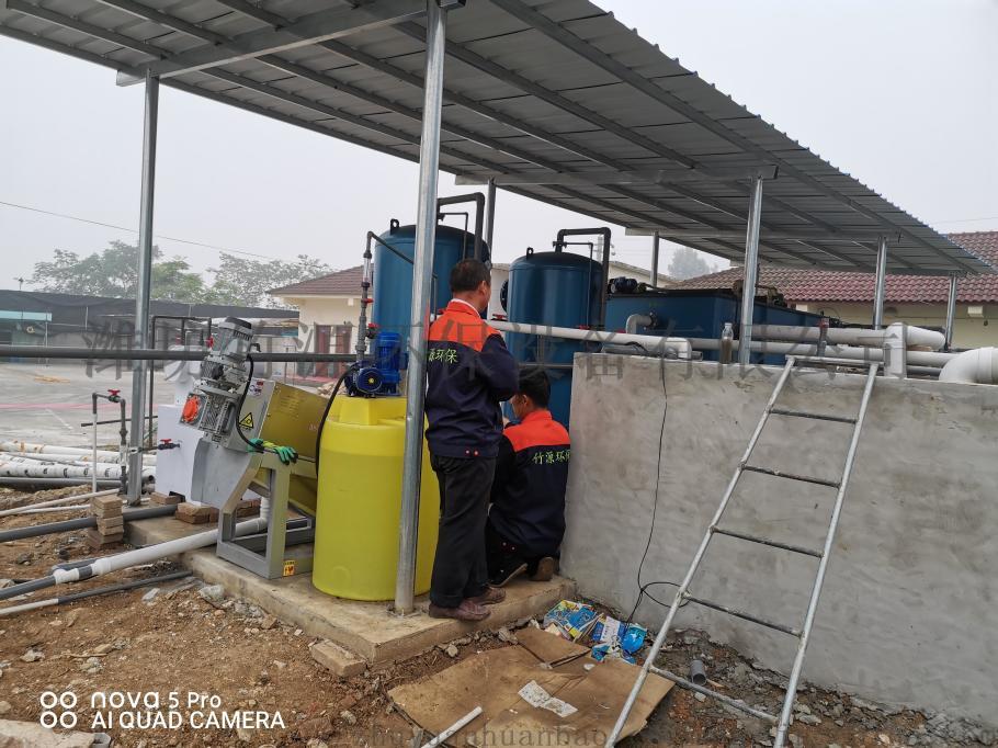 养殖场污水处理设备 养殖气浮一体机竹源厂家现货销售133842182