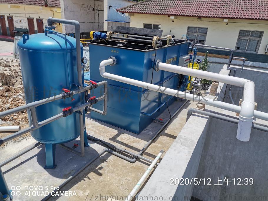 养殖场污水处理设备 养殖气浮一体机竹源厂家现货销售866704692