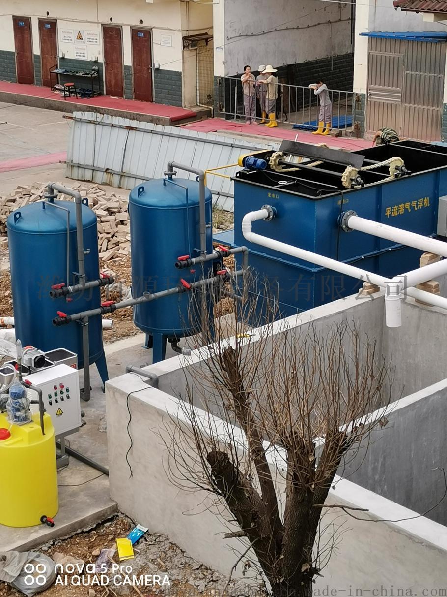 养殖场污水处理设备 养殖气浮一体机竹源厂家现货销售866704682