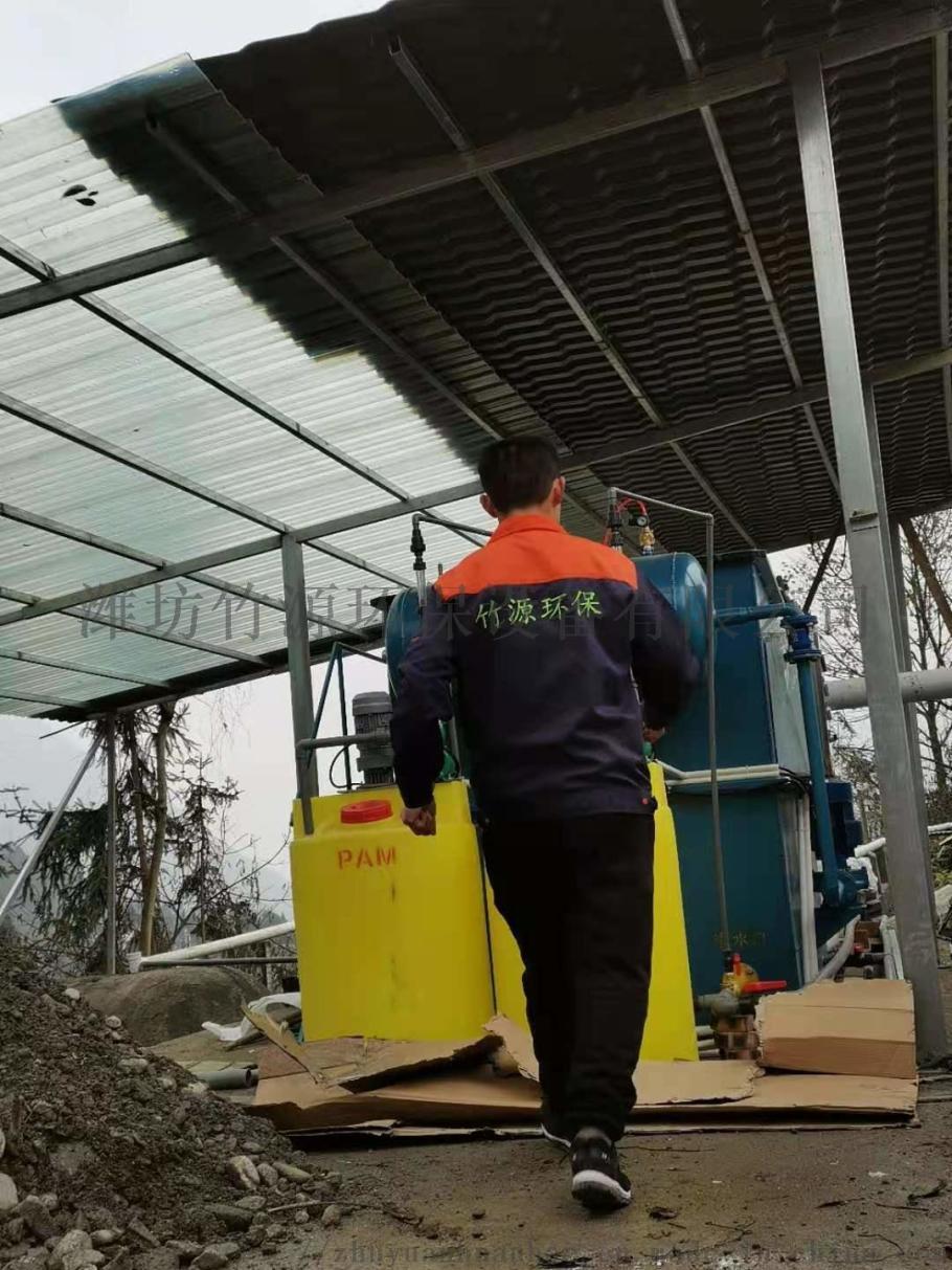 养殖屠宰厂污水处理设备 气浮一体机竹源厂家销售133490712