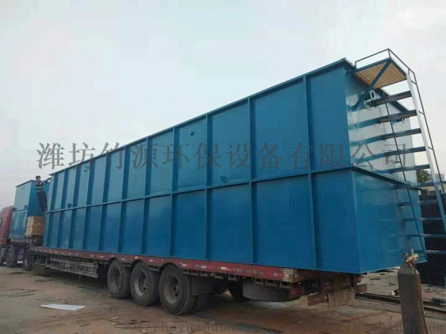 养殖屠宰厂废水处理系统达标排放  竹源环保121040552
