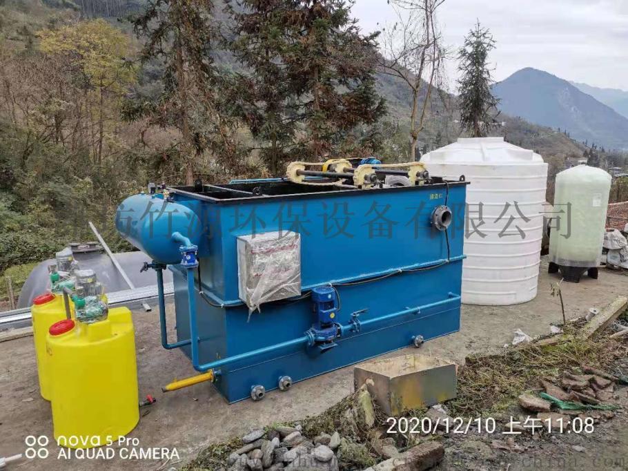 供应 养殖屠宰场污水处理设备   竹源厂家现货销售133492612