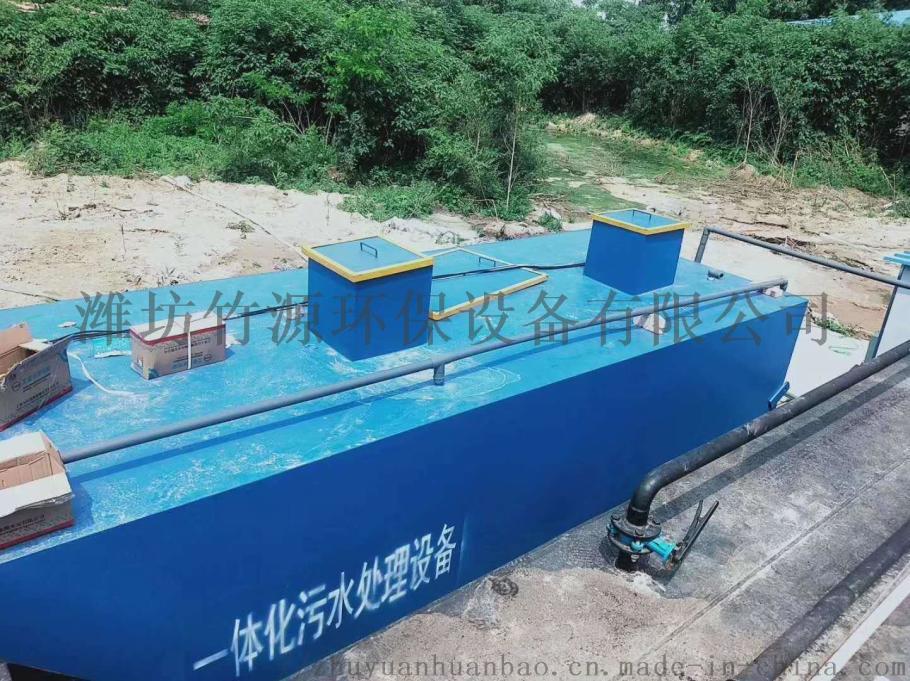 养殖屠宰厂废水处理系统达标排放  竹源环保121040512