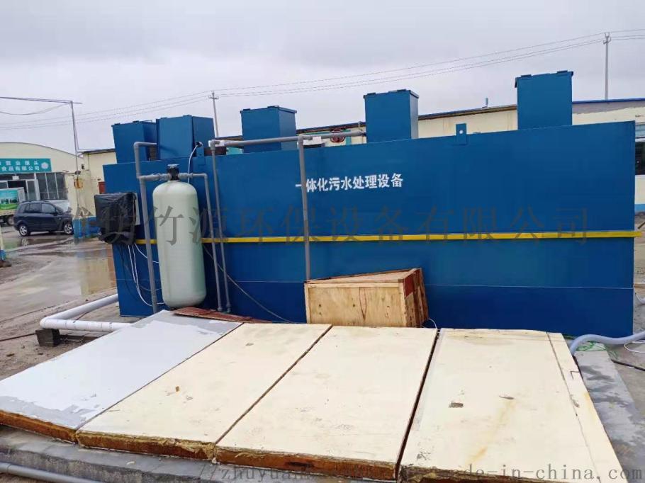 屠宰场污水处理设备 气浮一体化设备厂家竹源134392562