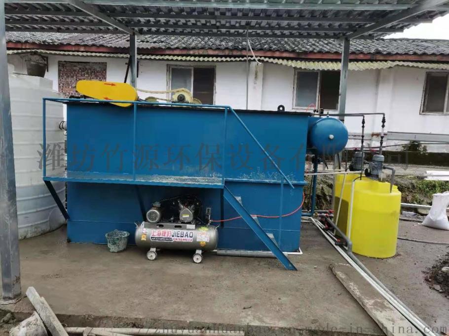 供应 养殖屠宰场污水处理设备   竹源厂家现货销售133492672