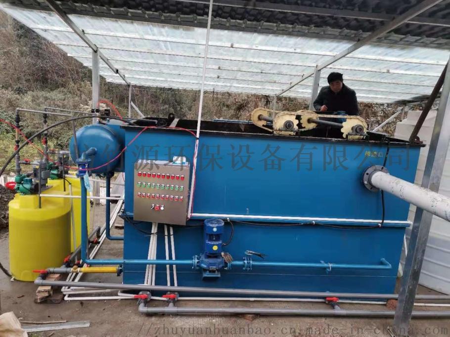 养殖屠宰厂污水处理设备 气浮一体机竹源厂家销售133490752