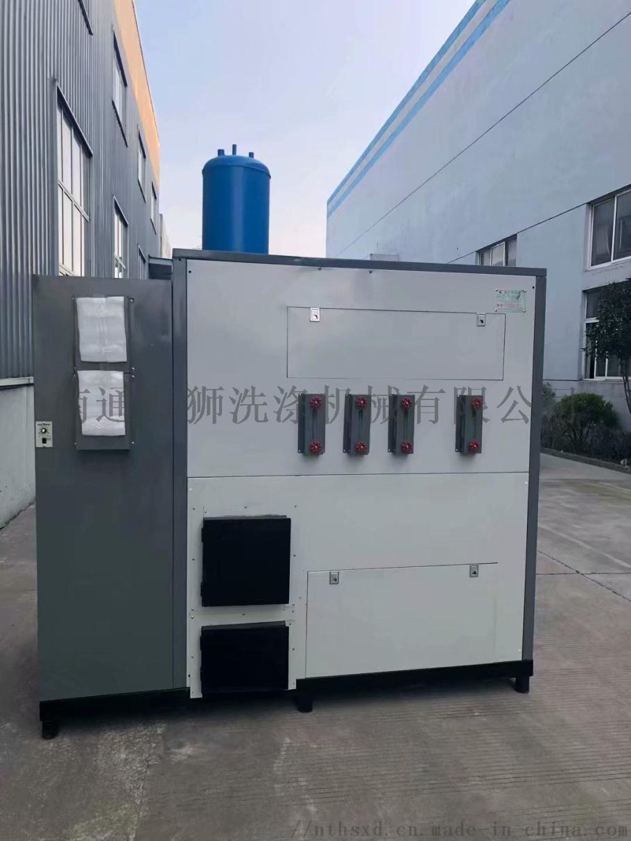 800公斤洗衣房用生物質蒸汽發生器876187395