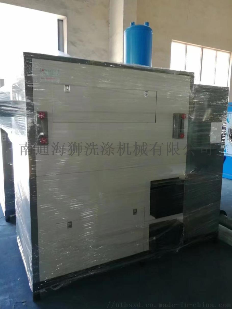 800公斤洗衣房用生物質蒸汽發生器876187385