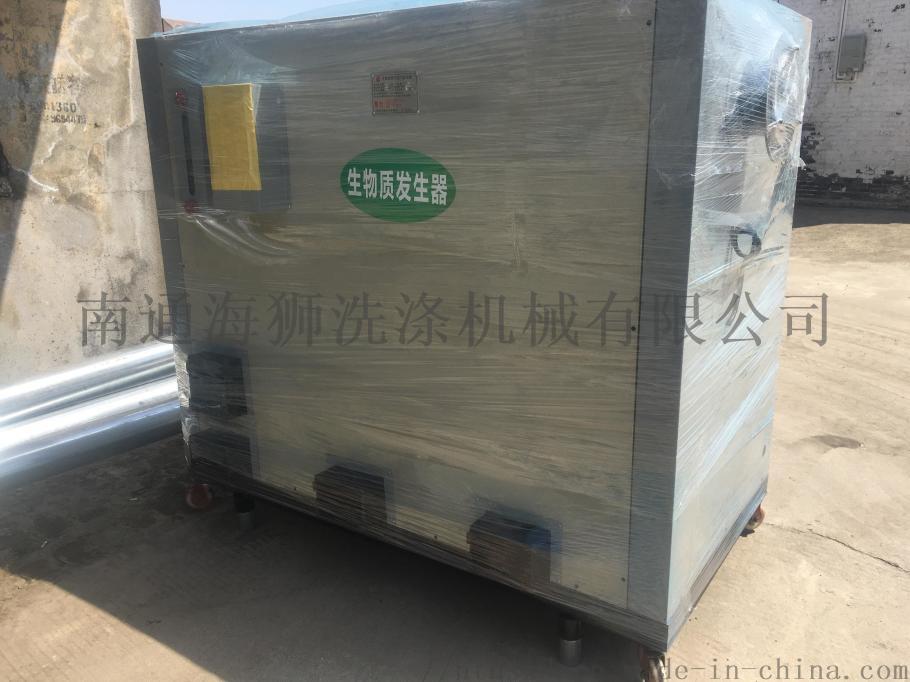 800公斤洗衣房用生物質蒸汽發生器876187365