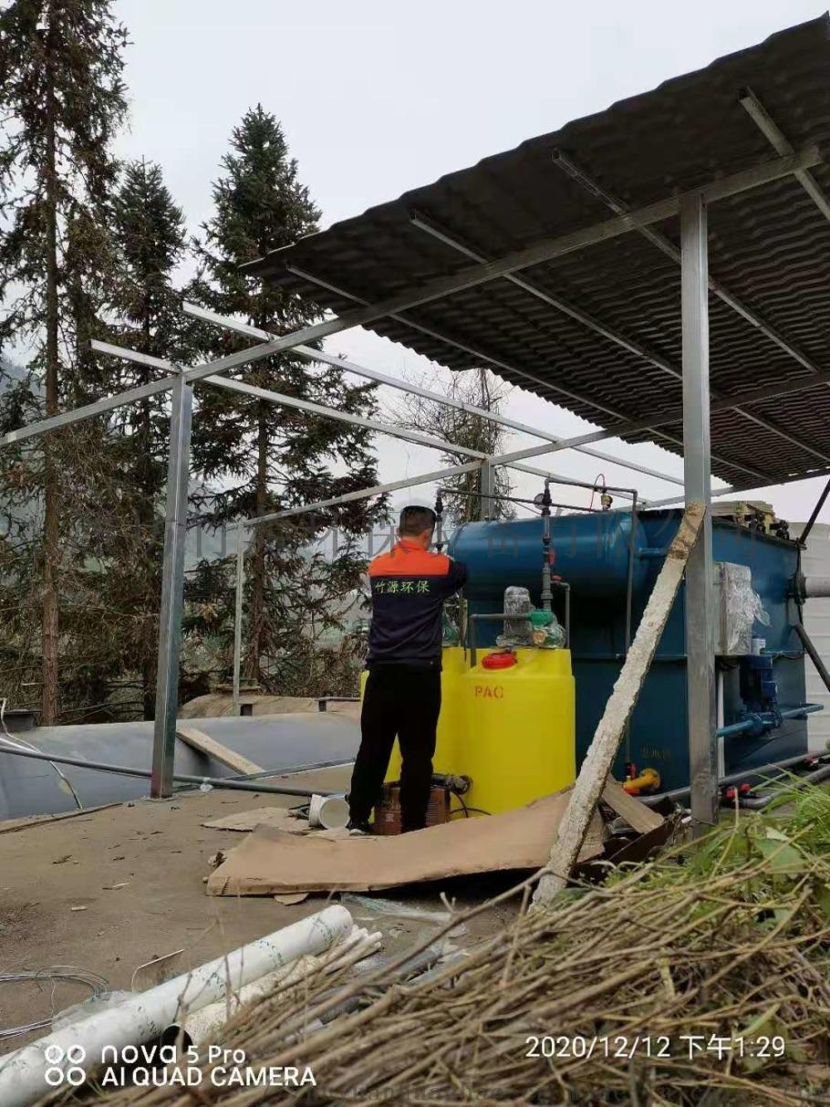 四川阿坝州养猪场污水处理设备竹源企业定制销售866245772