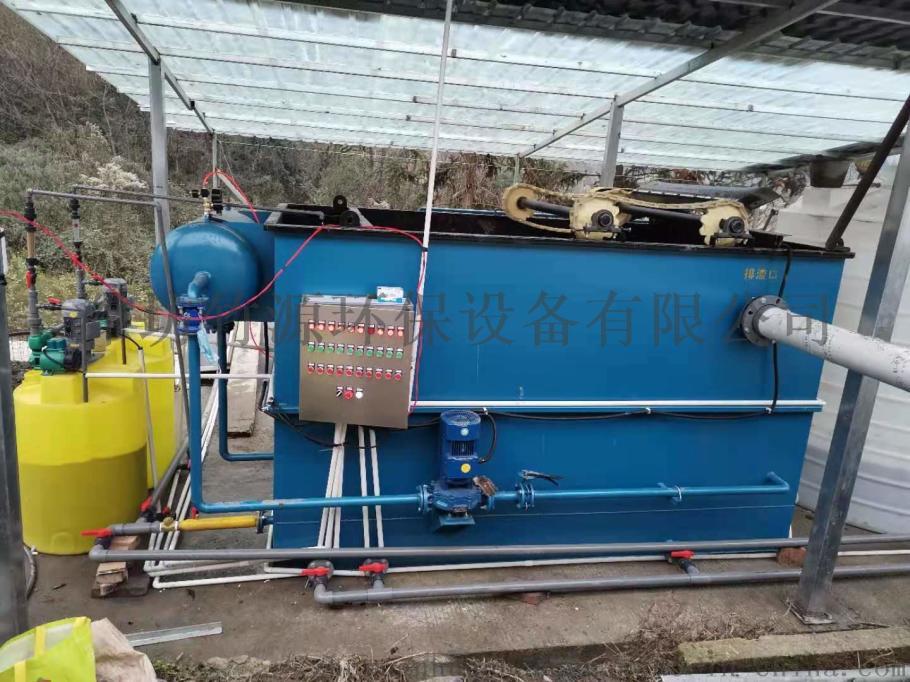 养殖屠宰厂污水处理设备 气浮一体机竹源厂家销售133490762