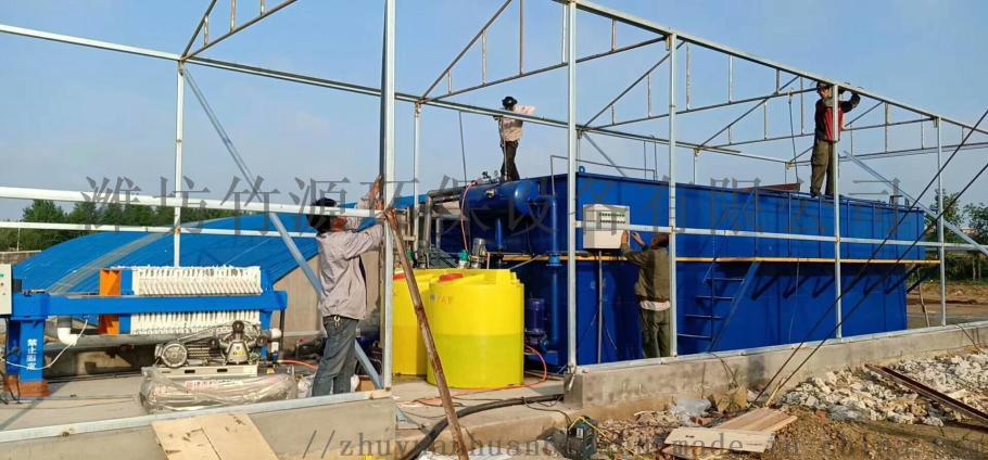 养殖屠宰厂废水处理系统达标排放  竹源环保121040492
