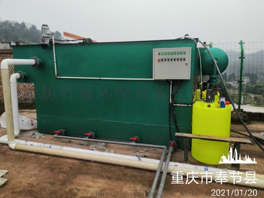 重庆市大型养猪污水处理设备 气浮一体化设备选竹源134550652