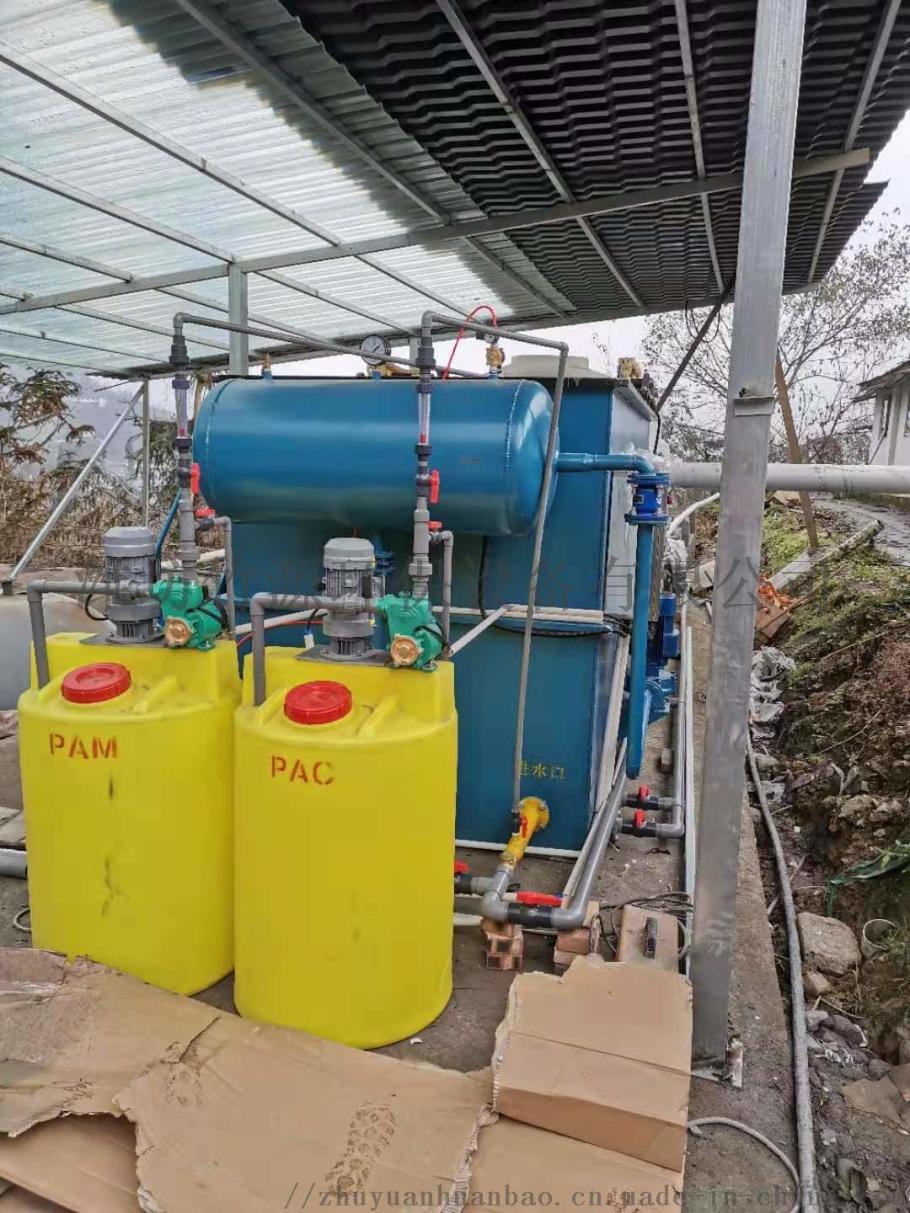 供应 养殖屠宰场污水处理设备   竹源厂家现货销售133492642