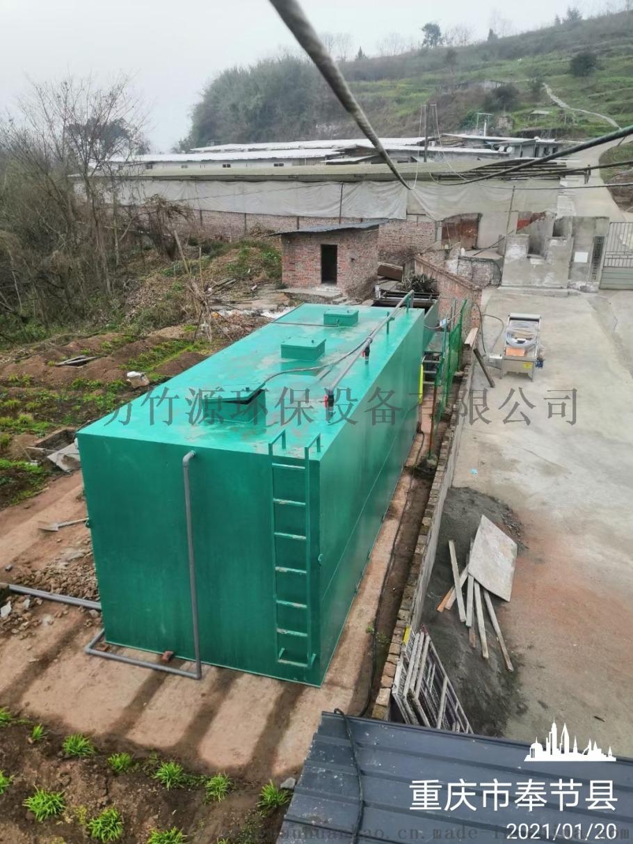 重庆市养猪污水处理设备 气浮一体化处理设备竹源供应134549172