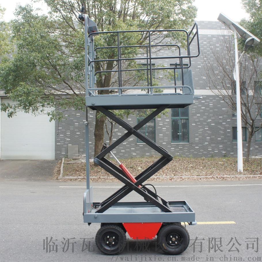 DSC07279_看图王.jpg