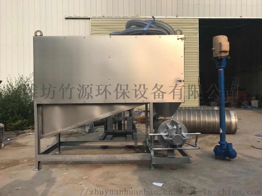 广东茂名市养猪场粪水处理设备 固液分离设备竹源供应135002522