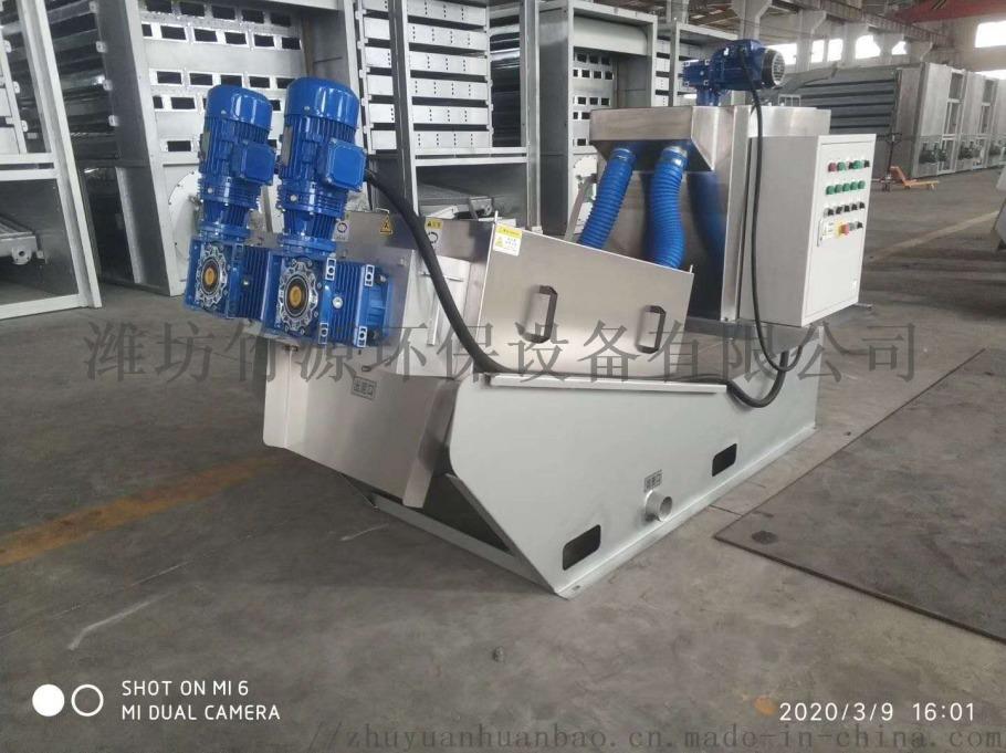 广东茂名市养猪场粪水处理设备 固液分离设备竹源供应135002602