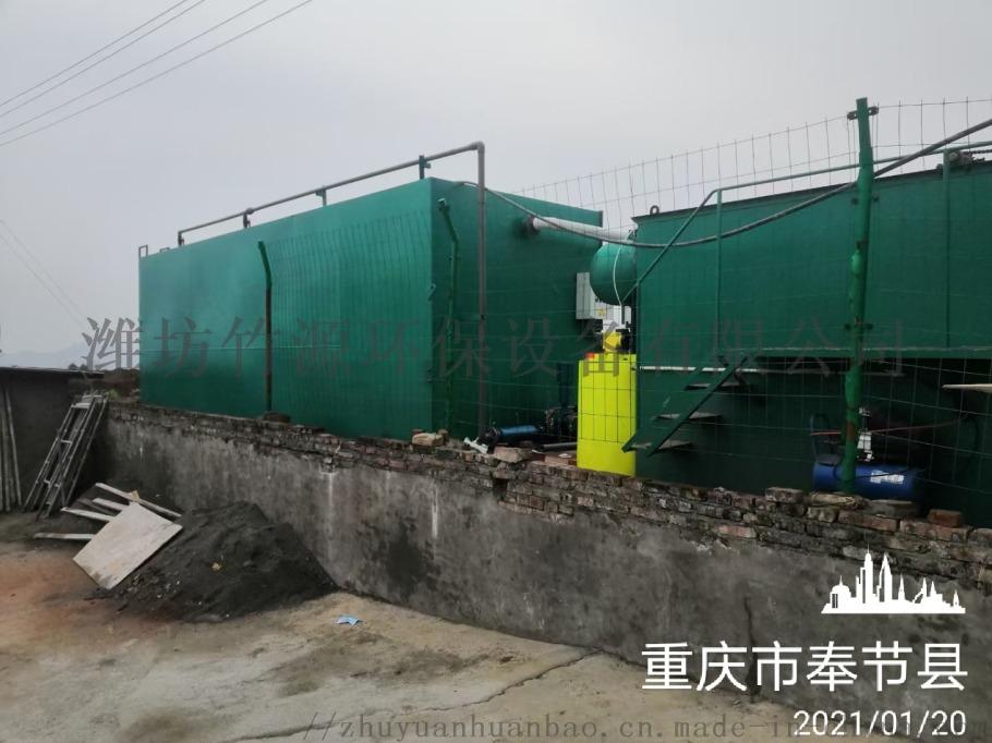 重庆市养猪污水处理设备 气浮一体化处理设备竹源供应134549182