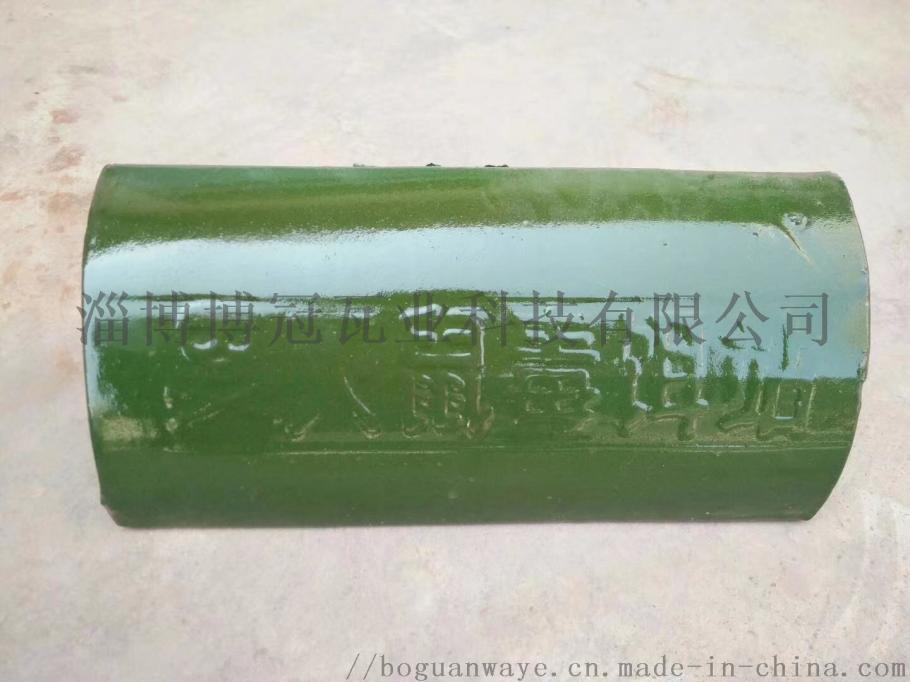 创城专用陶瓷毒饵站 毒鼠盒供应中心127814375