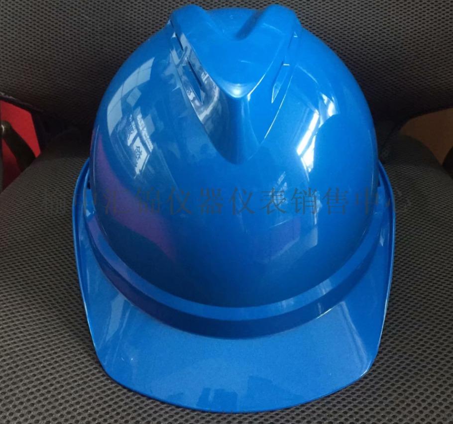 西安安全帽/西安梅思安安全帽13572886989902184365