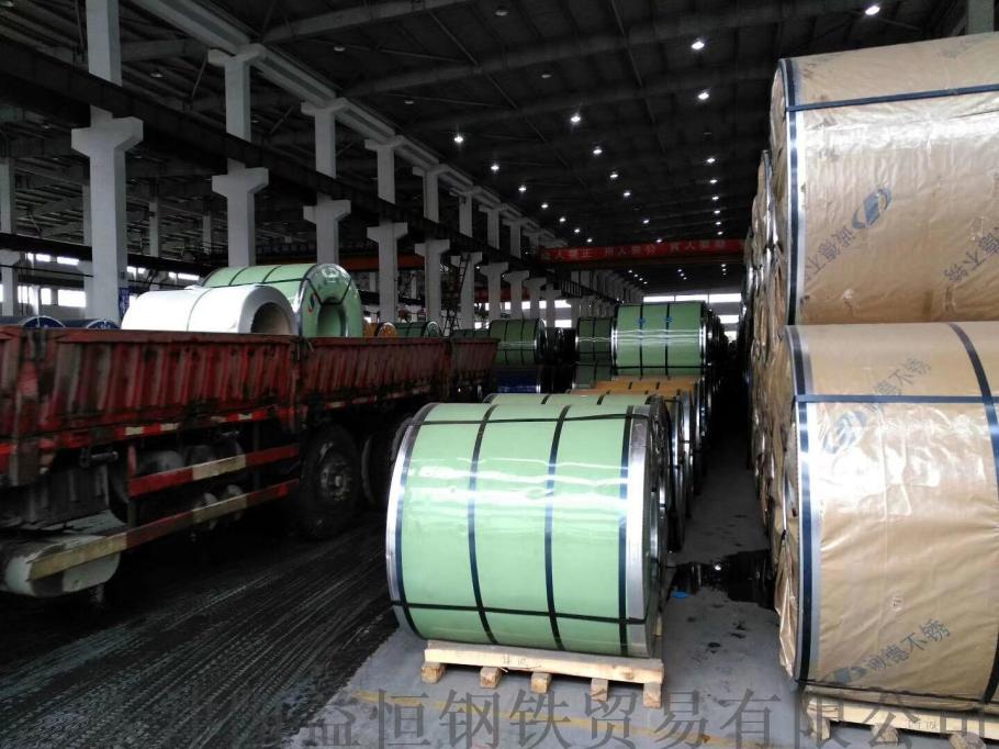 S30403不锈钢板现货 国标304L钢板厂家887092275