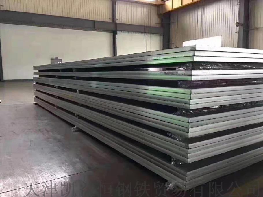 S22253不锈钢板 2205双相不锈钢板报价889413795