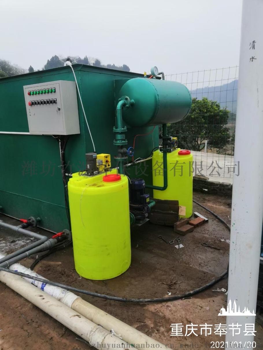 重庆市大型养猪污水处理设备 气浮一体化设备选竹源134550632