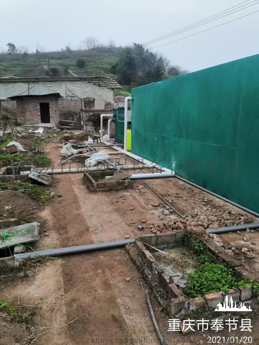 重庆市大型养猪污水处理设备 气浮一体化设备选竹源134550642