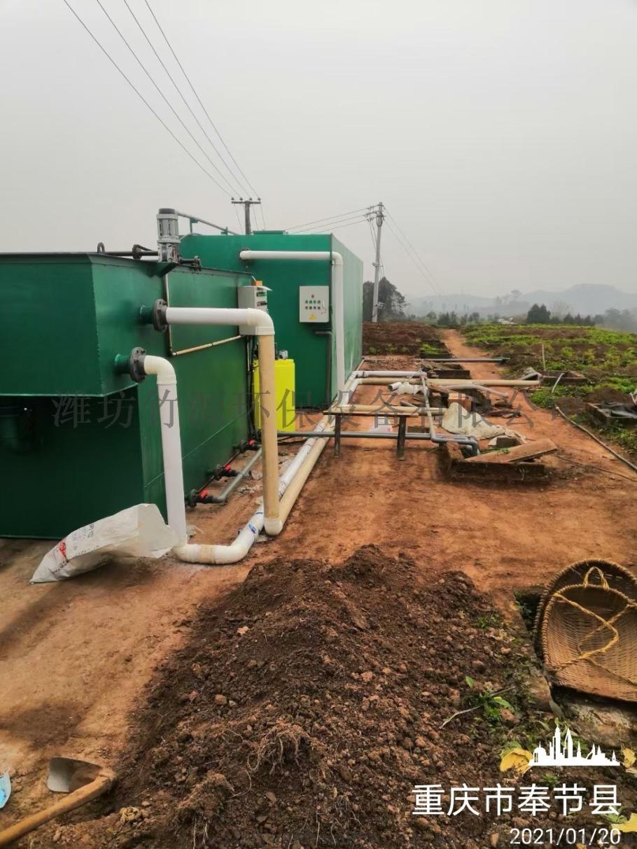 重庆市大型养猪污水处理设备 气浮一体化设备选竹源134550622