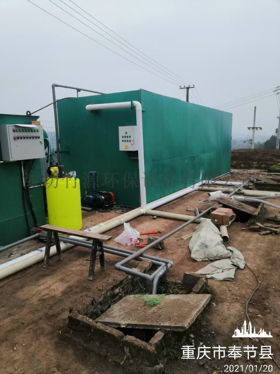 重庆市养猪污水处理设备 气浮一体化处理设备竹源供应134549162