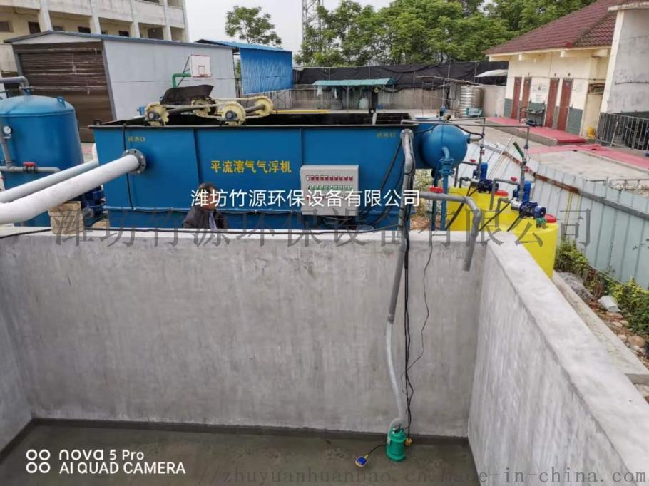 养殖场污水处理设备 养殖气浮一体机竹源厂家现货销售866704672