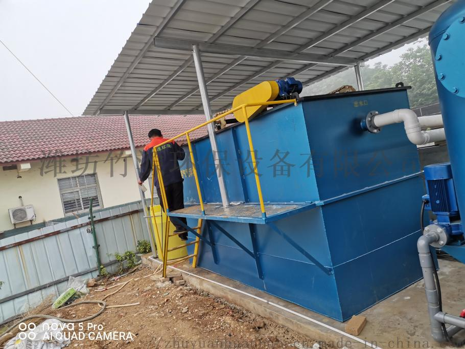 养殖屠宰厂废水处理系统达标排放  竹源环保121040522