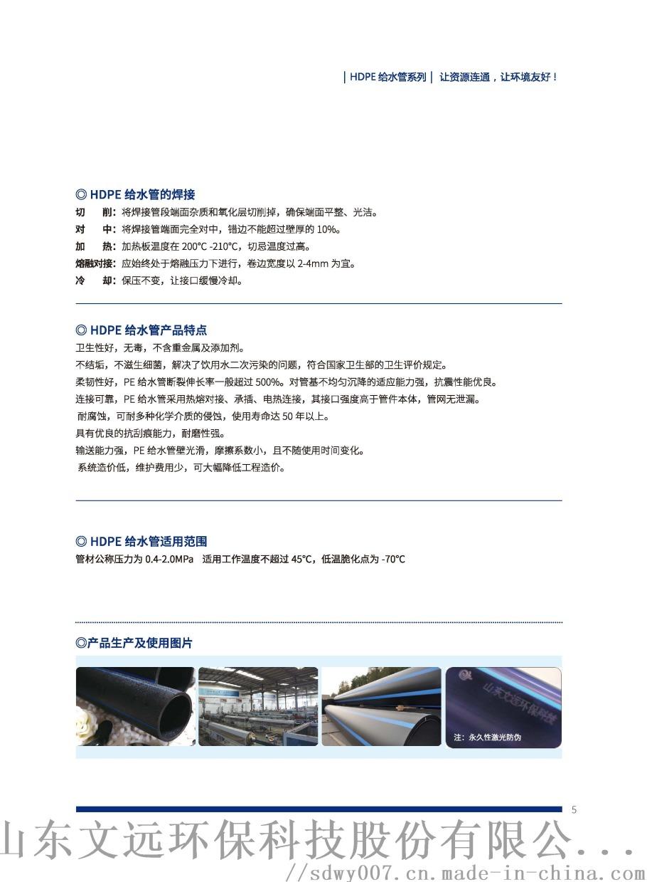 2020总画册印刷_页面_