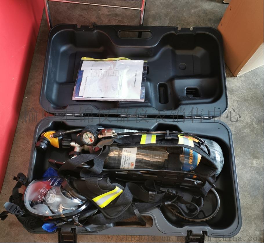 西安正压式空气呼吸器,空气呼吸器870465412